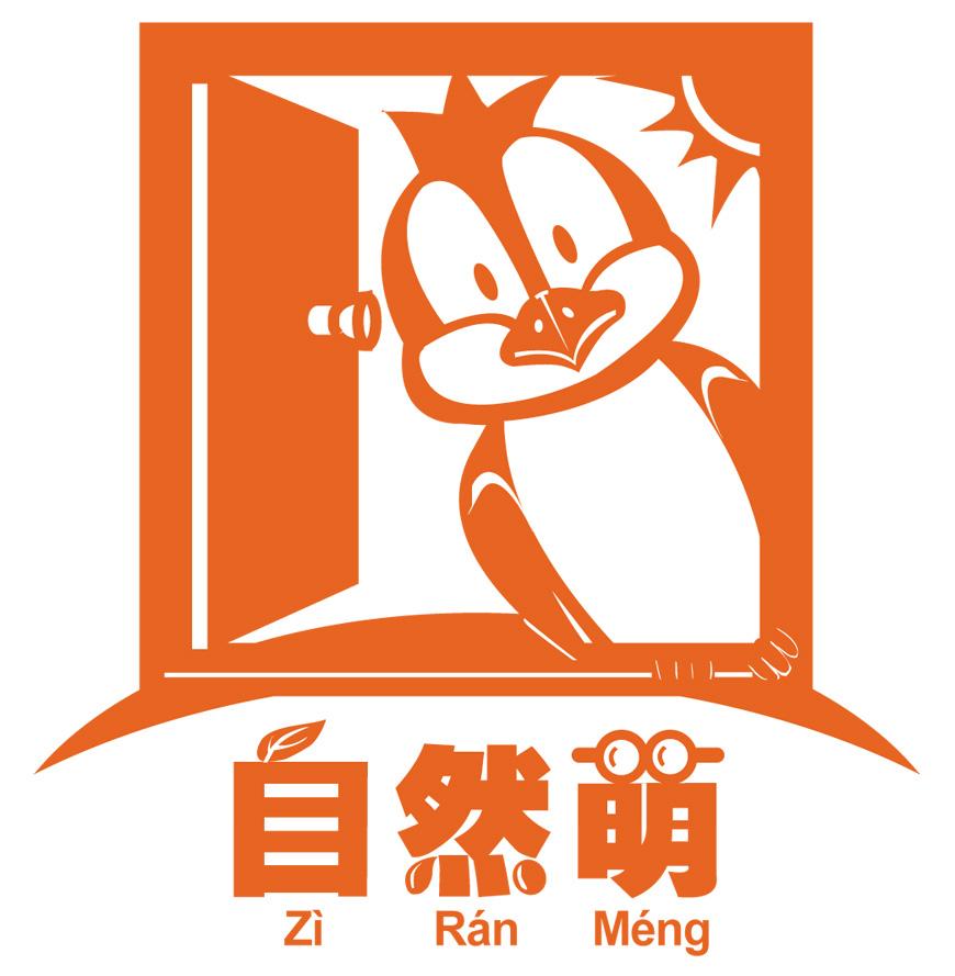 自然萌(橙色).jpg